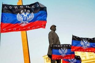 Carta de una estudiante de Donetsk a Euskal Herria