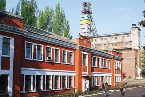 trudoskaya