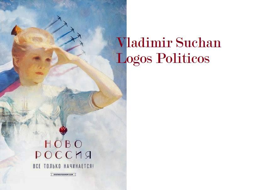 Logos Politikos (Vladimir Suchan)