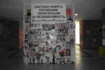 Tabla memorial