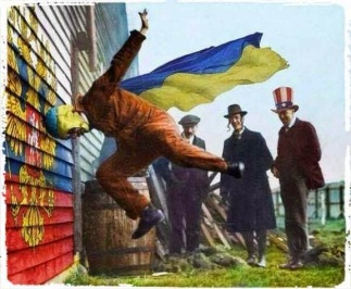 ukraine-acting-the-fool.jpg