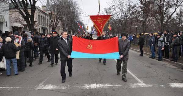 republica-socialista-sovietica-de-ucrania-6