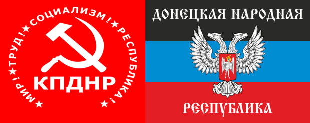 Partido-Comunista-de-la-Rep-blica-Popular-de-Donetsk